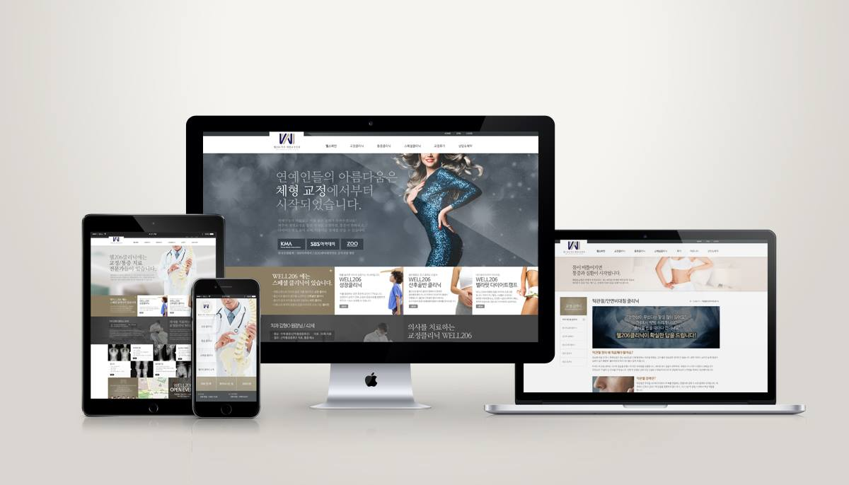 Well206_Responsive